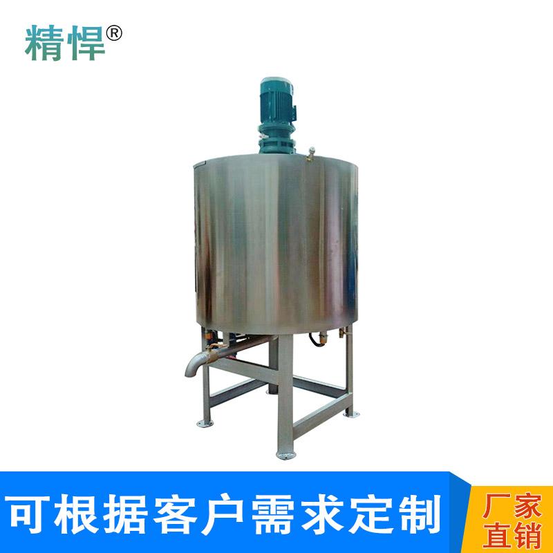 消毒剂液体搅拌桶