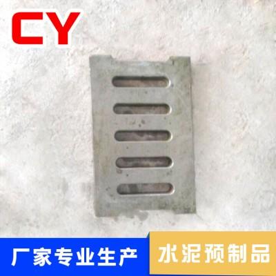 东莞黄江重型水泥沟盖板 预制混凝土下水盖板 水渠沙井盖定制厂家