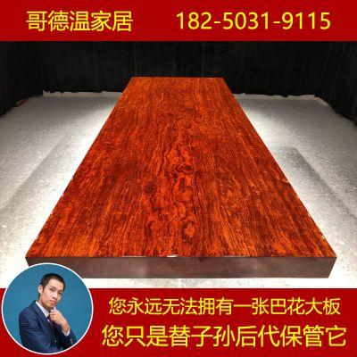 红木大板茶桌,浙江金华哥德温家具工厂连续10年没有客户质量投诉红木大板茶桌