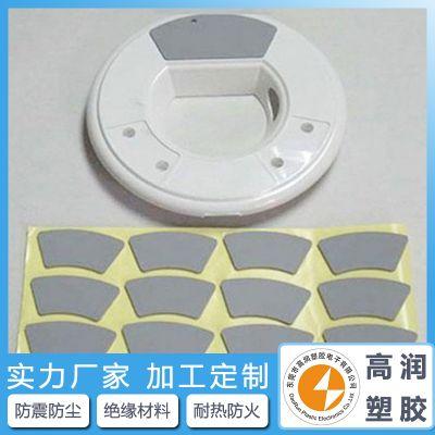 现货批发自粘单面带胶 EVA硅胶垫片密封泡沫胶垫 防滑防震橡胶脚垫