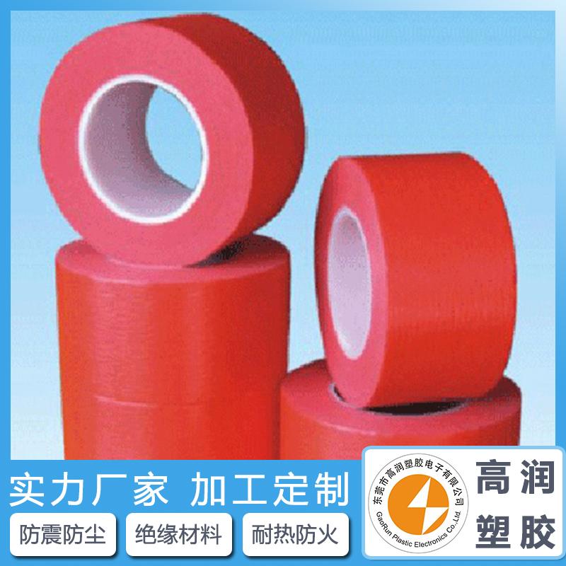 工业包装胶带 胶带按客户要求定制 现货批发长期供应美纹纸胶带