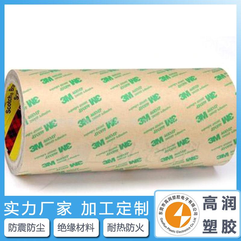 现货批发长期供应包装胶带 包装胶带按客户要求定制 工业包装胶带