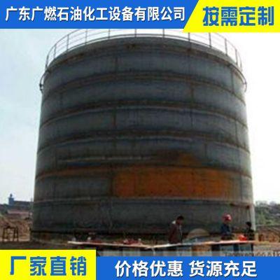 定制大容量存储罐专业生产定做存储罐 立式储罐标准
