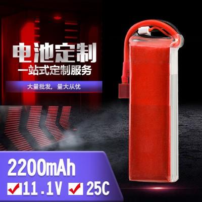 航模锂电池11.1V 2200mah 3S 25C 穿越机/四轴无人机聚合物锂电池