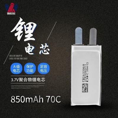 聚合物锂电池633060 850mAh 70C穿越机航模四轴高倍率电芯
