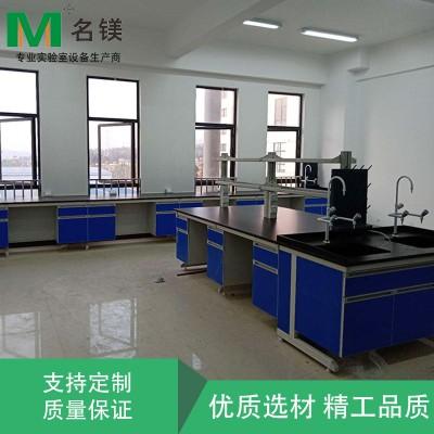 PP实验台 钢木实验边台 不锈钢实验室工作台 全钢中央实验台