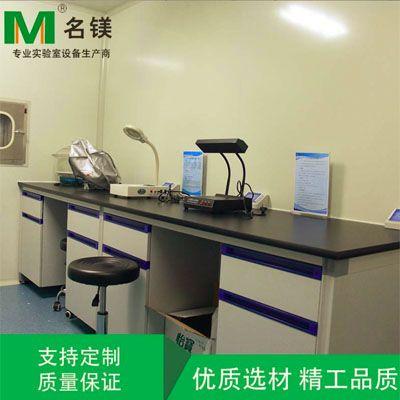 厂家直销实验室边台 中央实验台  实验台生产厂家