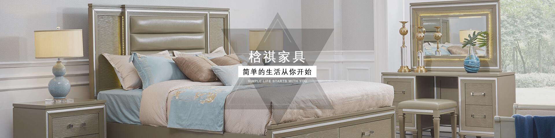 东莞市梒祺智能家居科技有限公司