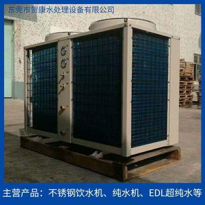 专业热水工程_空气源热水器工程
