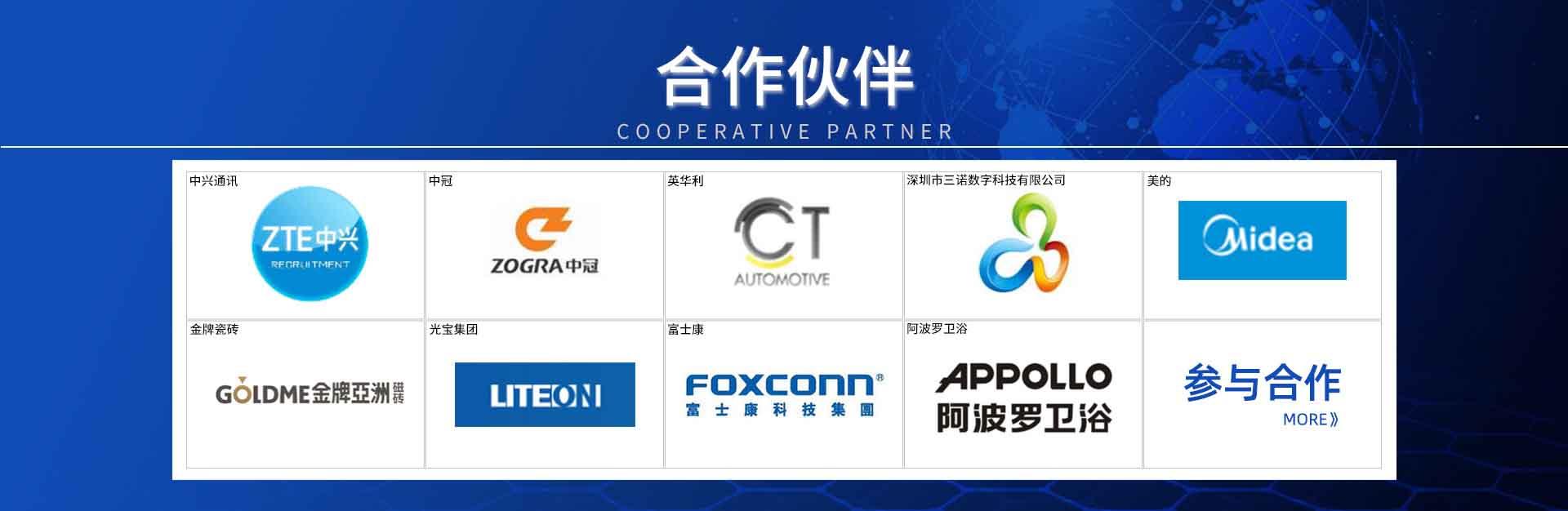 东莞市恒益祥涂装设备科技有限公司合作伙伴