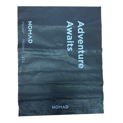 可定制生产淀粉快递袋 塑料快递袋 包装袋