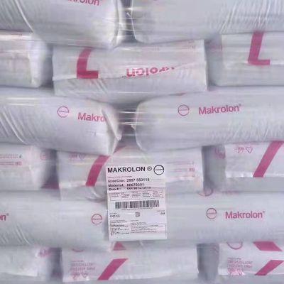 现货出售 高流动 高冲击PC 德国Makrolon塑胶原料批发供应