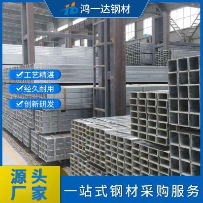 现货供应 热镀锌方管 厂房建筑方通加工冲孔