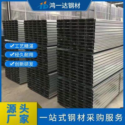 源厂厂家定制生产c型钢 钢材