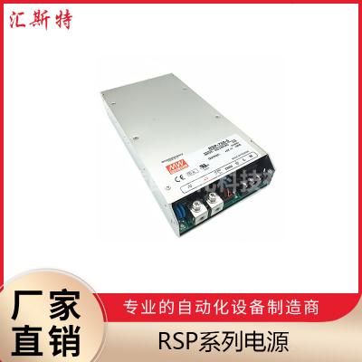 RSP-1000-12/15/24/27/48台湾明纬开关电源1000W大功率可调电压可并联