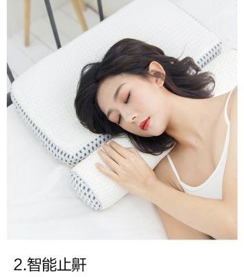 佛山专业新款智能防打呼噜枕头供应商 智能止鼾枕头家用宿舍定制 批发