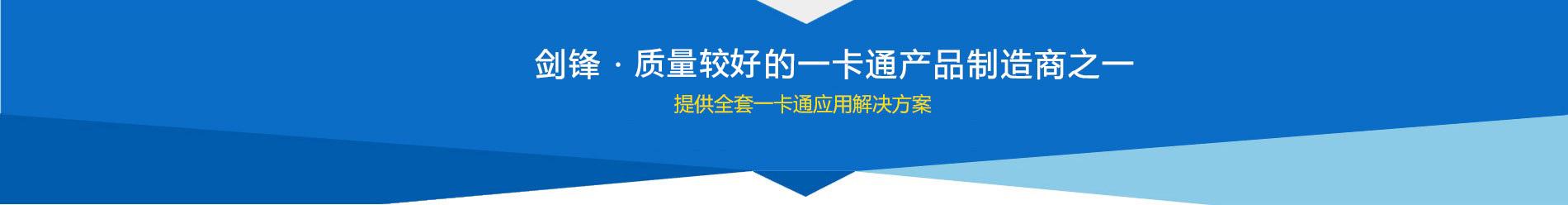 广州市车牌识别系统