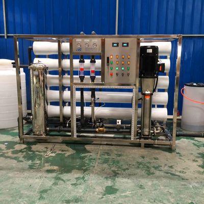 纯水设备 工业反渗透纯水处理设备定制销售