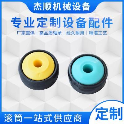 不锈钢滚筒配件东莞厂家供应输送设备流水线滚轮传动轮配件可定制