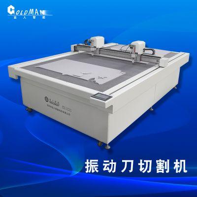 河北直销PVC薄膜振动刀切割机