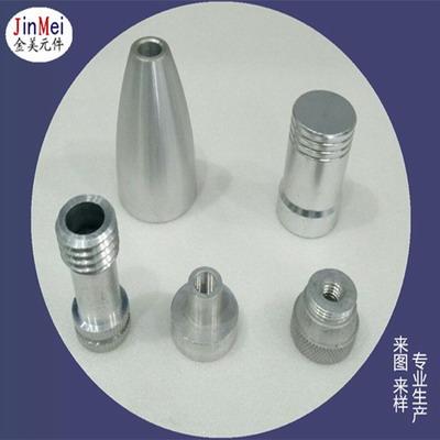 供应铝件加工 铝壳 铝螺母配件 铝外壳 铝套筒 铝钉加工