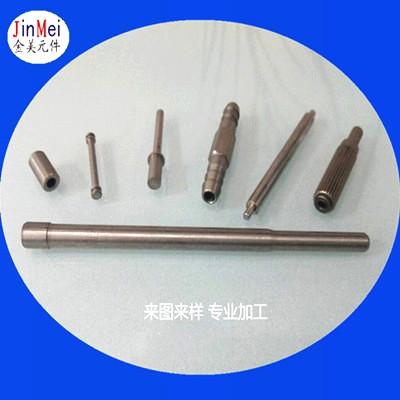 供应各种微型电机轴 微型轴 扁形磨砂器 打印机配件 打磨头