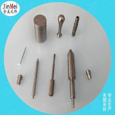 供应各种金属组件 塑料五金 电子五金 五金外壳