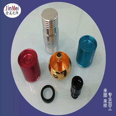 中山生产铝灯头厂家铝灯头