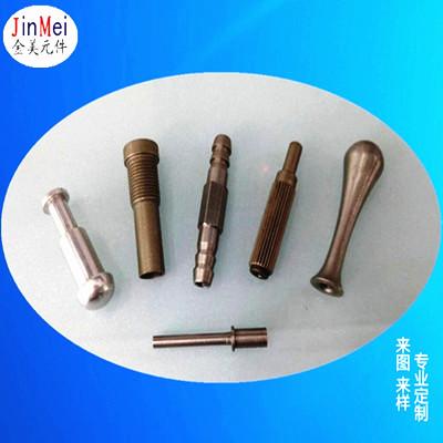 供应铝配件 铝配件加工 铝钉 铝钉厂 销钉 长轴