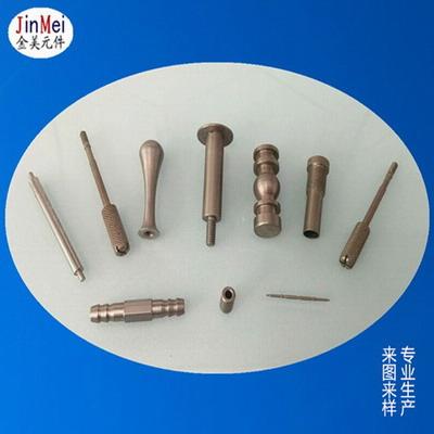 提供铁钉 铁销 铜件 铜件 加工 铜件加工