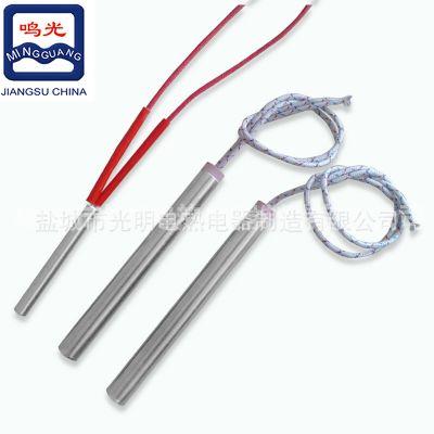 304不锈钢单头发热管 加热管 直柄电加热管 水管状发热管 支持定制