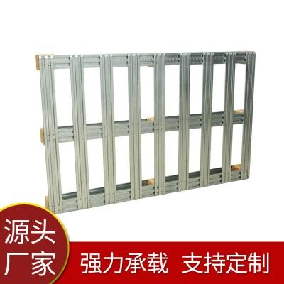 工厂直销镀锌金属卡板四面进叉运输铁木卡板金属重型物流托盘