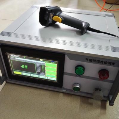 定制气密性测漏仪直压式气密性检漏仪
