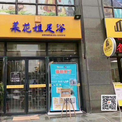 凯发 专业的实体店营销策划 沐足活动方案策划公司