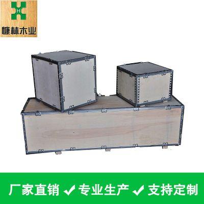 东莞木箱包装箱 实木木箱 物流木箱 无锡木箱定制