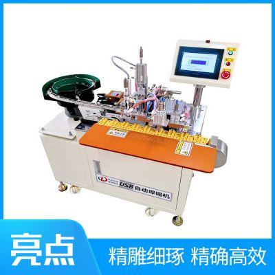 三极管自动焊锡机生产供应 亮点科技 专业定制设计红外接收头自动焊锡机