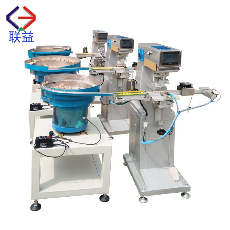 全自动化移印机 双色穿梭移印机 玩具品移印机 塑料件自动印刷机 厂家直销