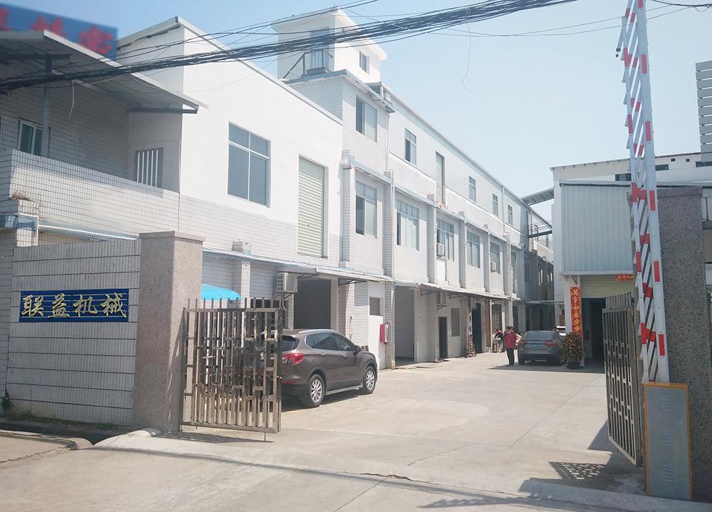 东莞市联益丝移印机械有限公司