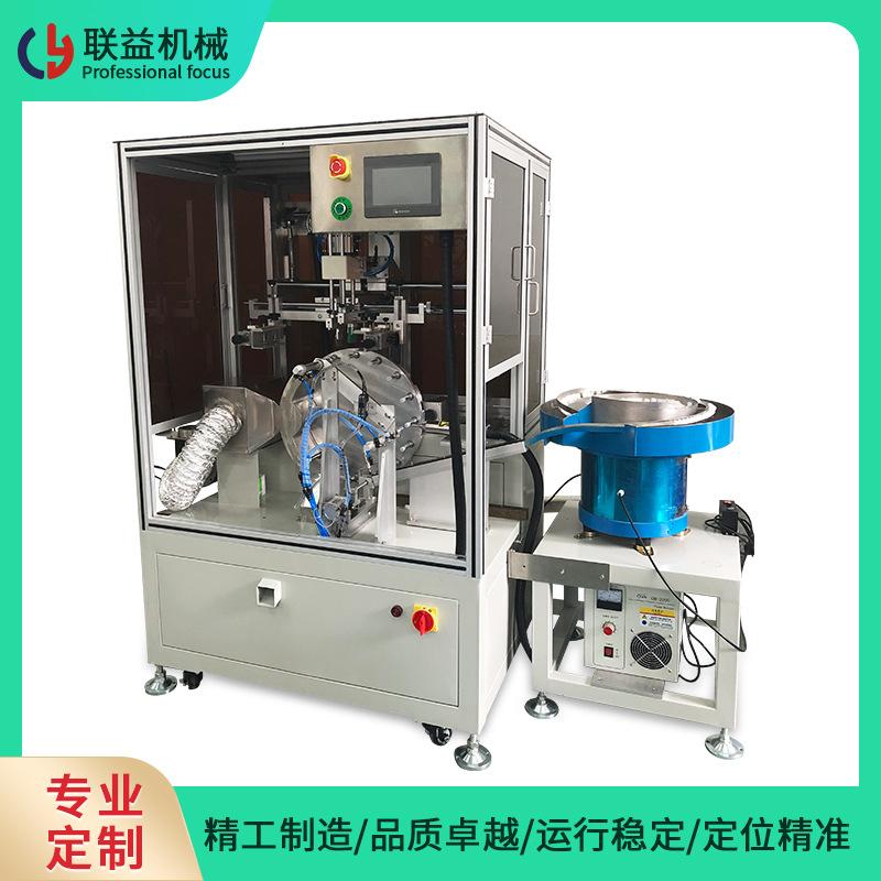 厂家供应 日用品管印刷机 图案管印刷 图案丝印加工