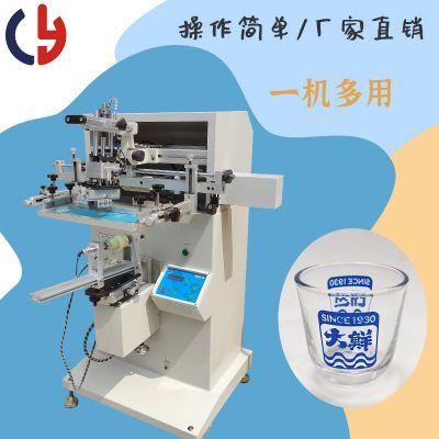 餐具丝印机曲面丝印机 平曲两用印刷机 瓶子丝印机 包装瓶印刷机