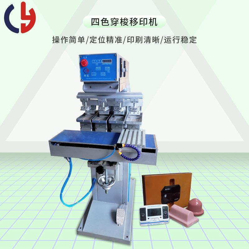 供应伺服移印机 三色穿梭移印机 全自动印刷机 非标定制厂家