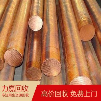 马达铜回收 漆包线回收  胶包线回收 废铜回收
