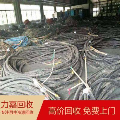 电缆回收,电线回收,电线电缆回收,废旧电缆回收