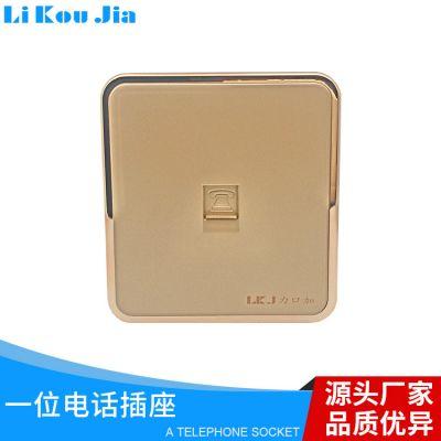 一位电话插座 多功能转换家用联络电话插座
