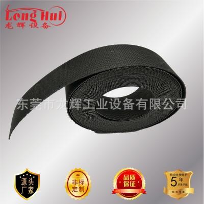 龙辉工业皮带 3.0PVK纤维输送带 源头厂家-非标定制-规格齐全