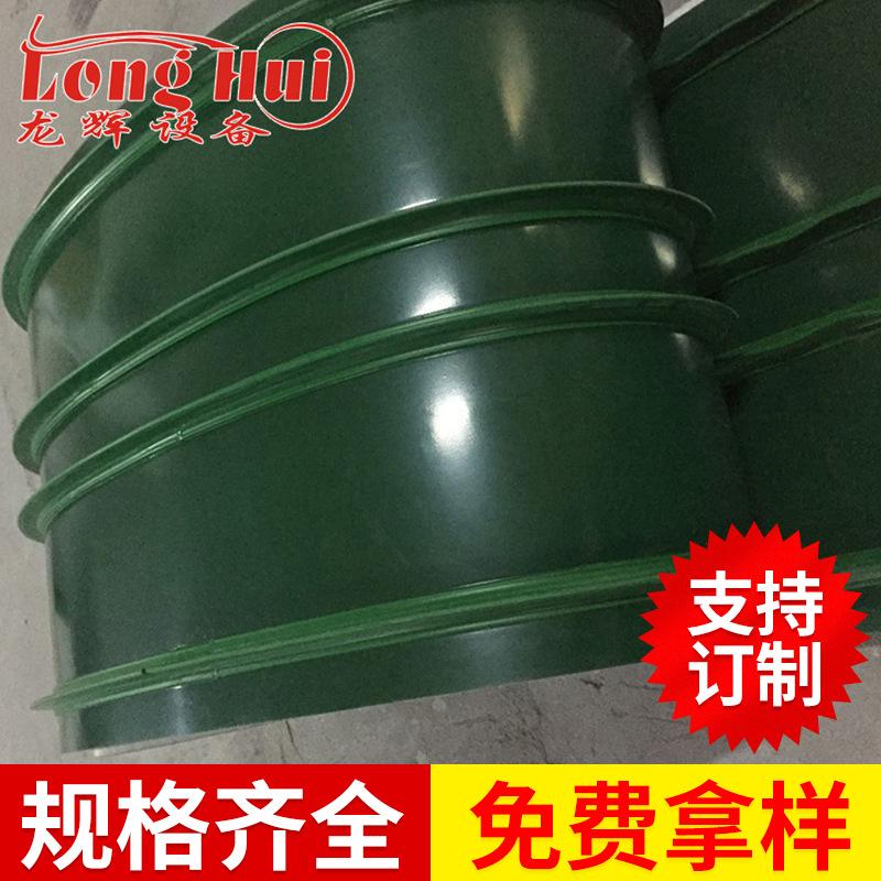 龙辉 挡板输送带 PVC输送带挡板 工业挡板输送带