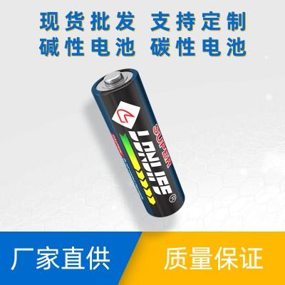 1.5伏5号R6P凌力lonlife牌AA碳性P型UM3高性能环保玩具闹钟干电池