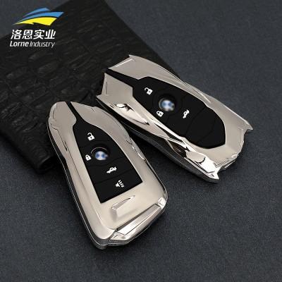 适用于宝马汽车钥匙全包锌合金钥匙壳 智能款刀锋款钥匙套扣分销