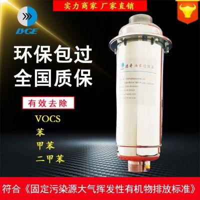 滤哥南光2X-30旋片泵过滤器 真空泵不锈钢机械泵油烟分离过滤器