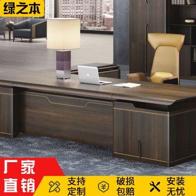 办公家具主管桌简约现代老板桌大班台